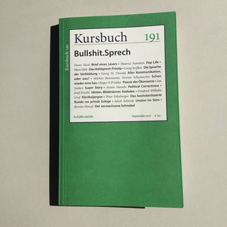 I have a comic in political magazine 'Kursbuch'#191 Bullshit.Sprech. It's a collection of mostly essays about nonsense in today's society. 16 pages.